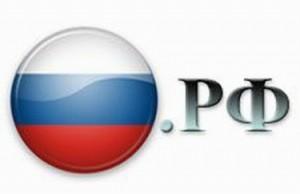 Значок Россия