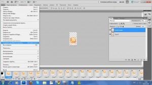 Панель анимации в фотошопе