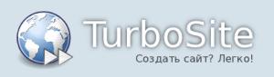 turbosite