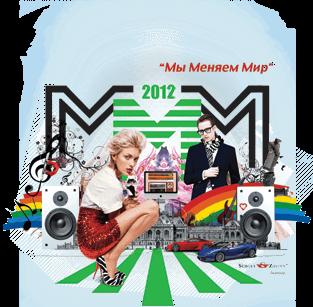 MMM-2012