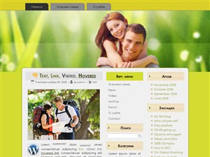 Тема WordPress скриншот
