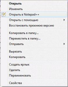Иконка программы Notepad++