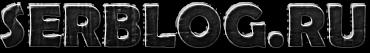 металлический текст в фотошопе