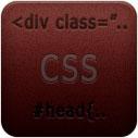 2 класса к элементу CSS