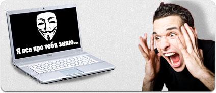 Хакер проник в компьютер