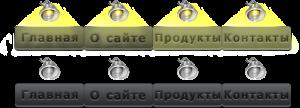 jQuery меню