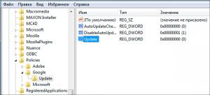 Удаление параметра Update из реестра