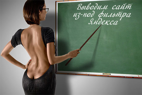 Красивая учительница у доски