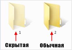 Полупрозрачные папки в Windows