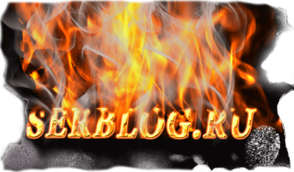 blogfire