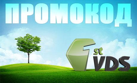 3D Логотип FirstVDS на пейзаже