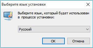 Установка гаджетов на Windows 10