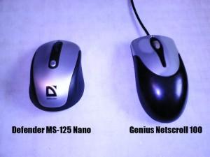 Компьютерная мышь беспроводная Defender MS-125 Nano и Genius Netscroll 100