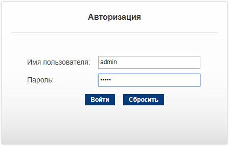 Вход в панель управления http://192.168.1.1/