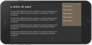 Мобильное меню для сайта