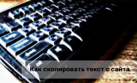 copy-txt